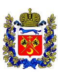 Законодательное Собрание, Правительство, министерства и ведомства Оренбургской области
