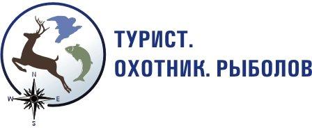 1415789588_ohotnik-rybolov