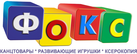 1415789631_foks-kanctovary