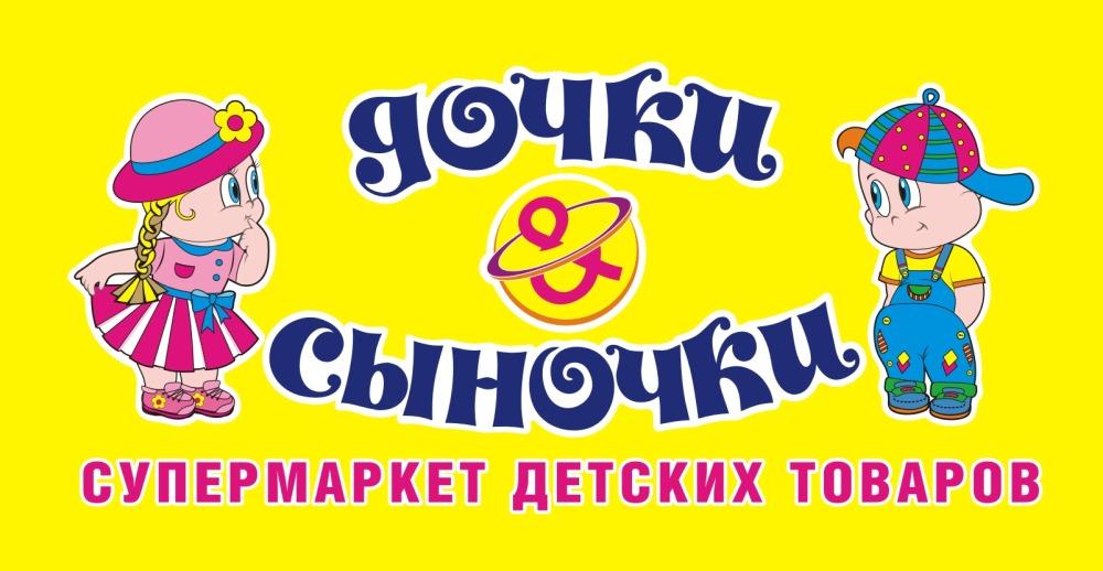 1415787603_logo-dochki-synochki (1)