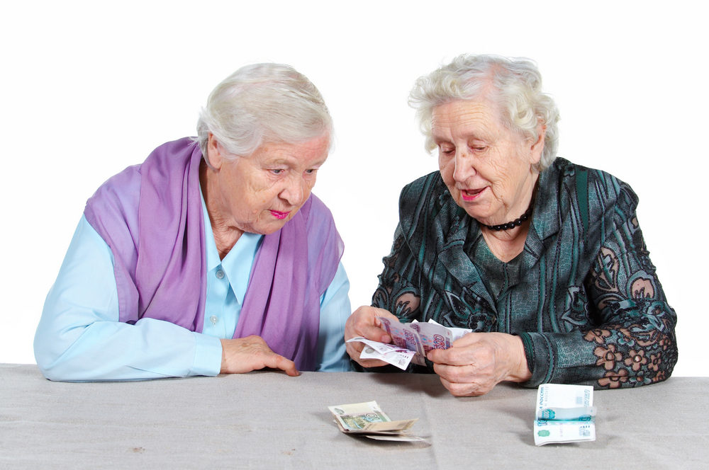 Доплата работающим пенсионерам имеющим несовершеннолетних детей