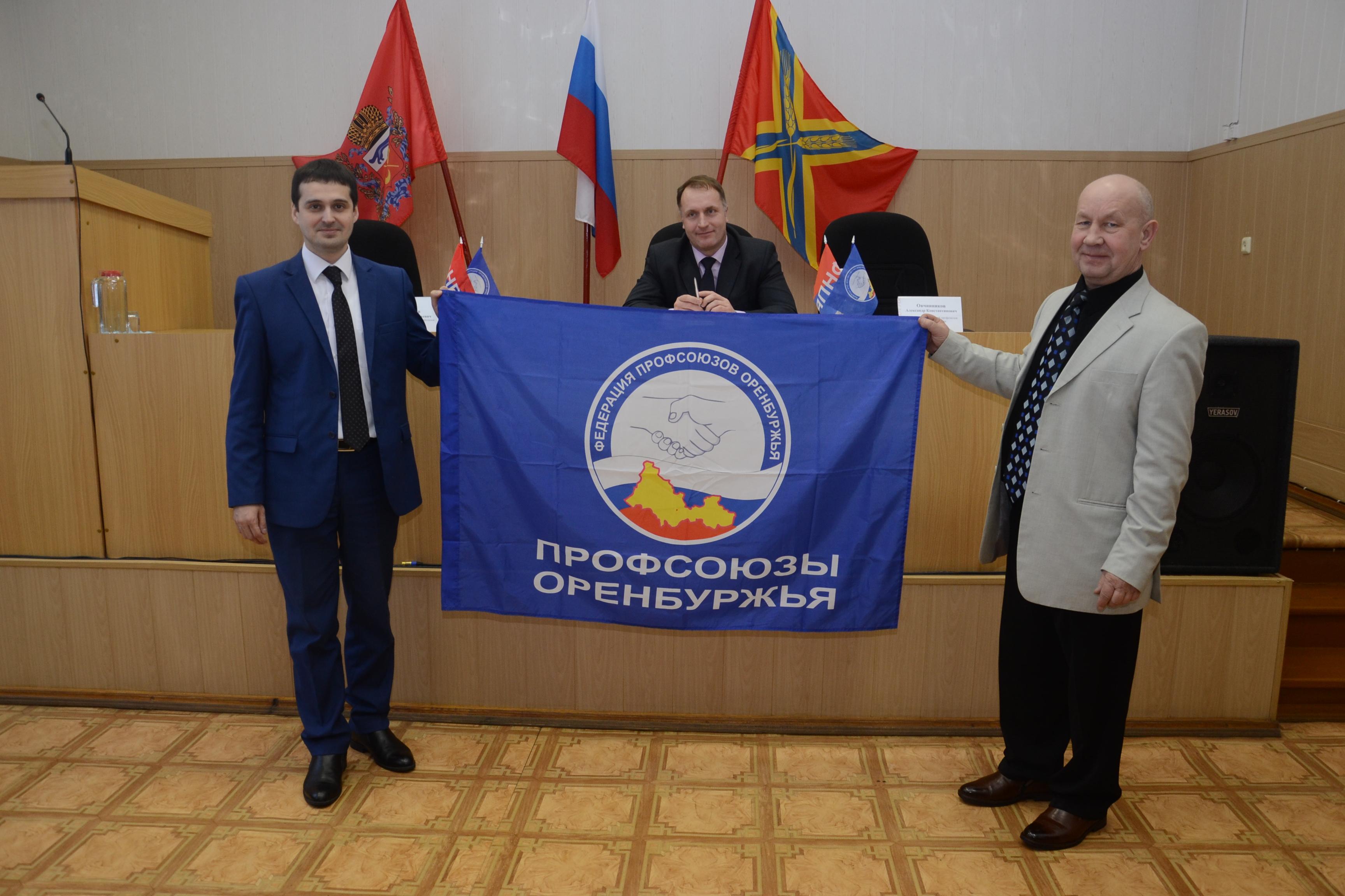 знакомства в оренбургской области октябрьском районе