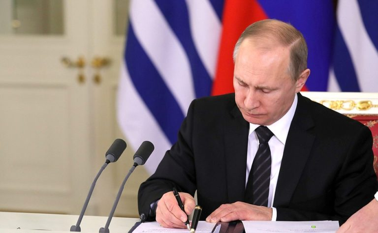 путин подписал закон об алиментах 2017 культура личности юриста