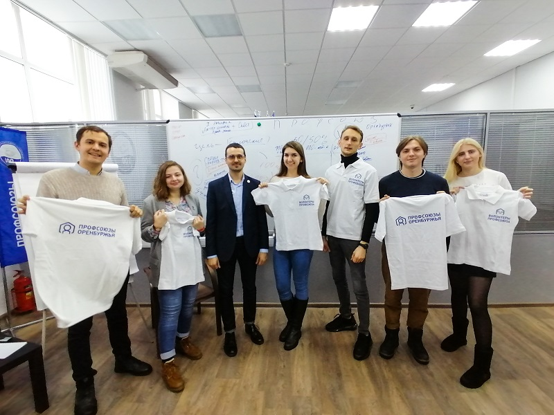 Молодежные лидеры получили первые бонусы «Профсоюзного кэшбэка»